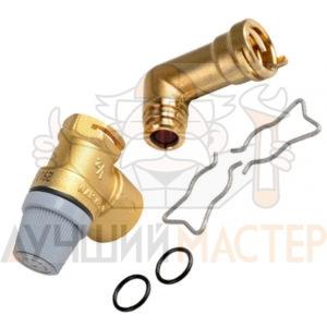 Предохранительный клапан Vaillant TURBO/ATMOmax, Combi atmoVIT,turboVIT