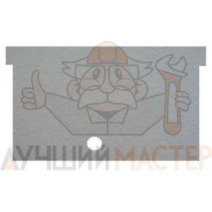viessman-7825502