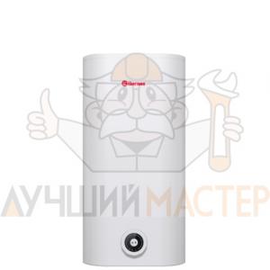 Thermex MK 50 V